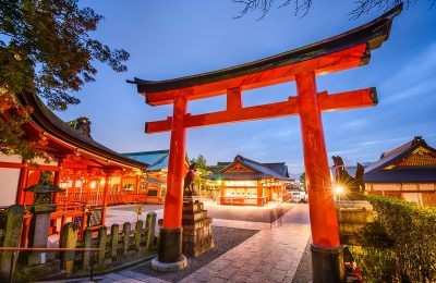 Did you know? japanese culture facts